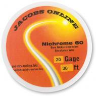Nichrome 60 Wire